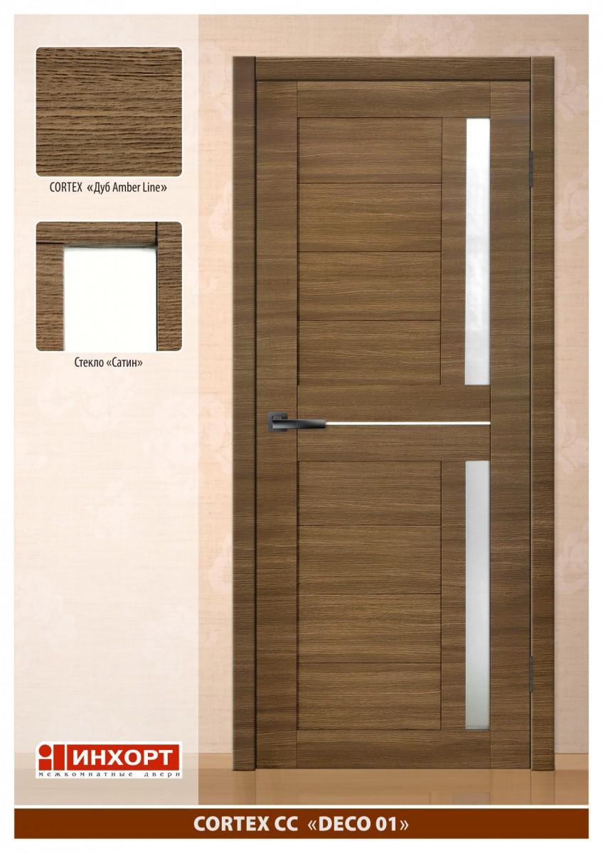 стальные двери от производителя клинский завод